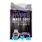 BioTech - Hyper Mass 5000 – 1000 гр