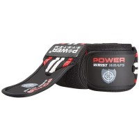 Power Sytem POWER WRIST WRAPS 3500