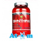 BSN - Syntha-6 - 1320 гр