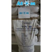 Milkiland - WPC 80 - 1000 гр (развес)