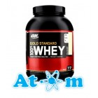 Optimum Nutrition - 100% Whey Gold Standard - 2273 г